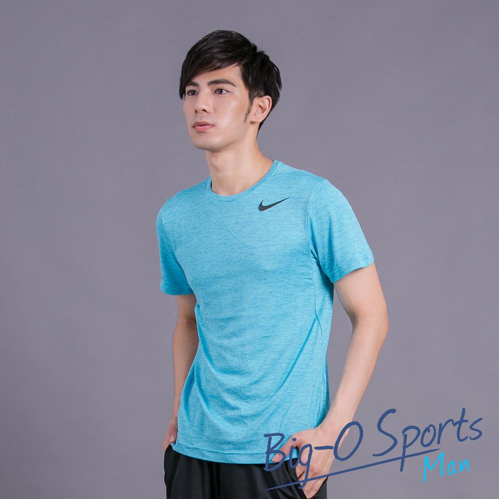 NIKE 耐吉  DRI-FIT TRAINING SS  訓練短袖T恤 男 742229418  Big-O Sports