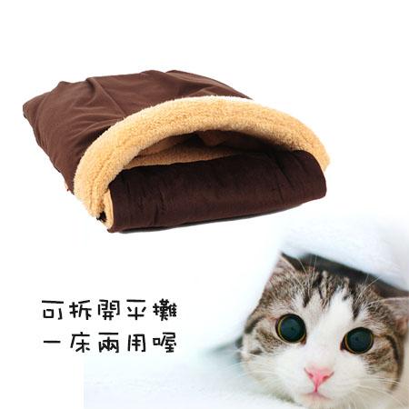【小樂寵】多功能可拆式貓咪安心睡袋
