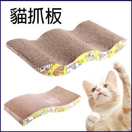 【小樂寵】波浪/S型造型貓抓板