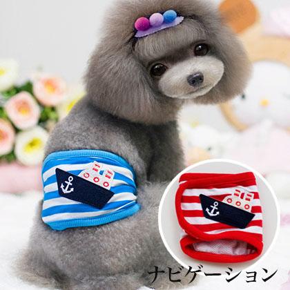 【小樂寵】航海家條紋透氣禮貌帶.兩色