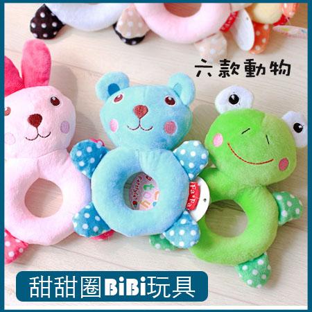 【小樂寵】可愛動物甜甜圈發聲玩具.六款