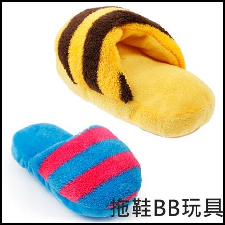 【小樂寵】可愛條紋拖鞋造型發聲玩具.多色