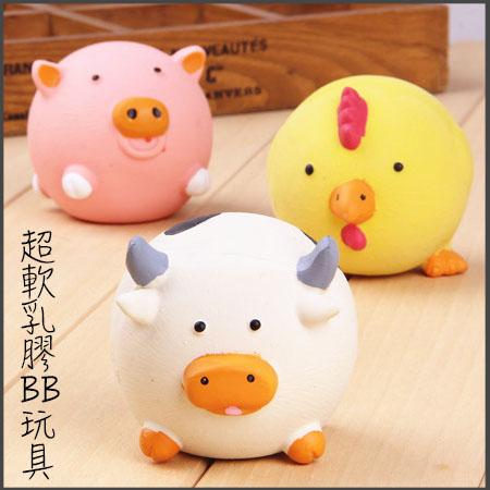 【小樂寵】動物/外星人圓球乳膠發聲玩具