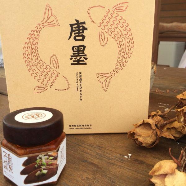 【唐墨烏魚子】烏魚子醬單瓶 原味 / 辣味(110G/罐)