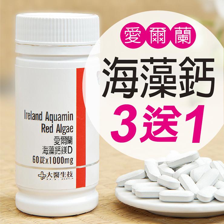 【大醫生技】愛爾蘭海藻鈣鎂D