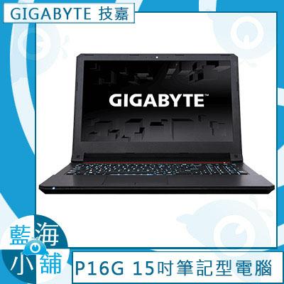 GIGABYTE 技嘉 P16G 15.6吋筆電◢ ◆全新第6代 i7處理器 ◆ 玩家級GTX 960M 2GB 獨顯  ◆ 1TB 儲存空間  ◆Windows 10 -2K7670H8GH1DDW10(客訂)