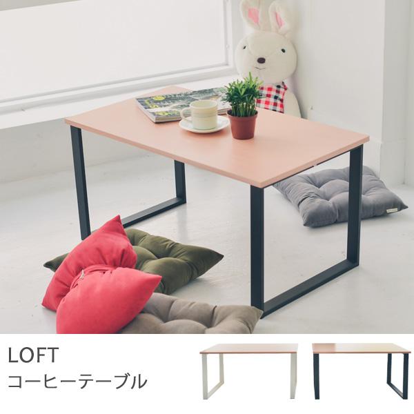茶几桌 和室桌【Q0130】工業風方形和室桌(兩色) MIT台灣製 完美主義
