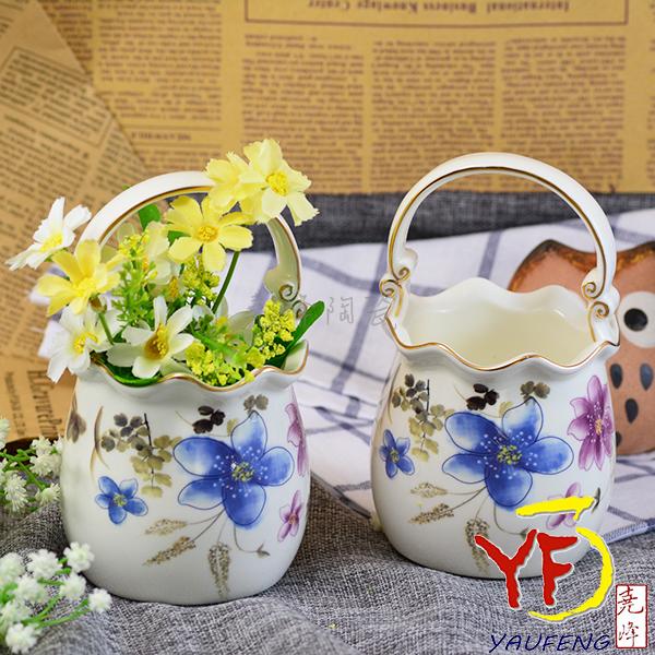 ★堯峰陶瓷★擺飾品 紫荊花陶瓷花籃 筆筒 裝飾 婚禮/攝影道具
