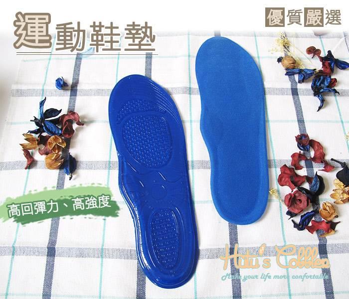 ○糊塗鞋匠○ 優質鞋材 C31 TPE運動鞋墊 球鞋、跑鞋替換鞋墊 吸汗吸壓保護關節