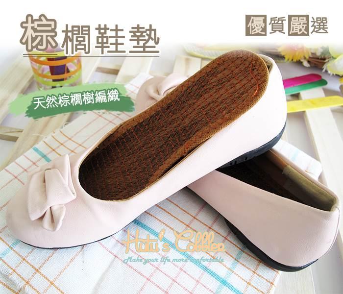 ○糊塗鞋匠○ 優質鞋材 C42棕櫚草鞋墊 棕櫚草編織  吸汗防臭  腳汗多必備 可水洗