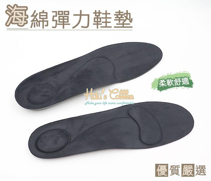 ○糊塗鞋匠○ 優質鞋材 C49 海棉足弓彈力鞋墊 柔軟海棉 布面吸汗透氣