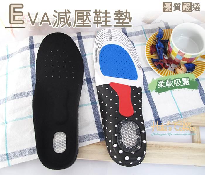 ○糊塗鞋匠○ 優質鞋材 C50 EVA減壓運動鞋墊 舒適 散熱 除臭 足弓後跟包覆設計