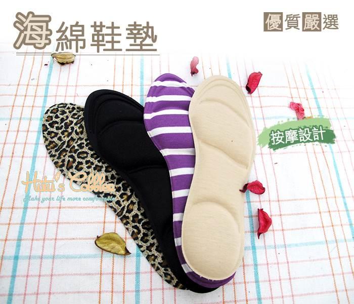 ○糊塗鞋匠○ 優質鞋材 C64 海棉鞋墊 彈力按摩 高跟鞋 娃娃鞋  透氣吸汗 4色