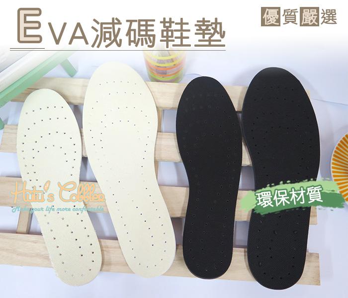 ○糊塗鞋匠○ 優質鞋材 S01 4mm EVA減碼鞋墊 鞋店贈品 大號半減碼鞋墊 10雙70元