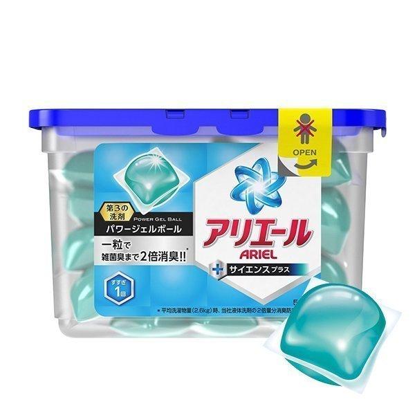 日本 P&G ARIEL GEL BALL 洗衣凝膠球 #淨白 (藍) 18個入 盒裝 ☆真愛香水★ 另有衣物芳香顆粒