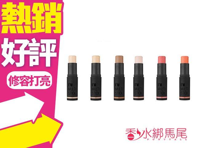 韓國 MEMEBOX 複合修容粉條 10g 多款供選◐香水綁馬尾◐