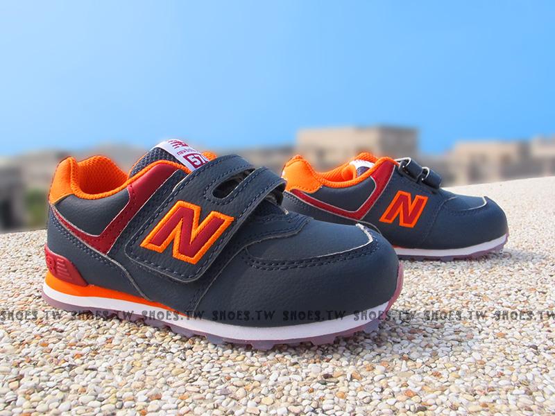 Shoestw【KV574Z6I】NEW BALANCE 574 果凍底 防滑 小童鞋 運動鞋 深藍橘