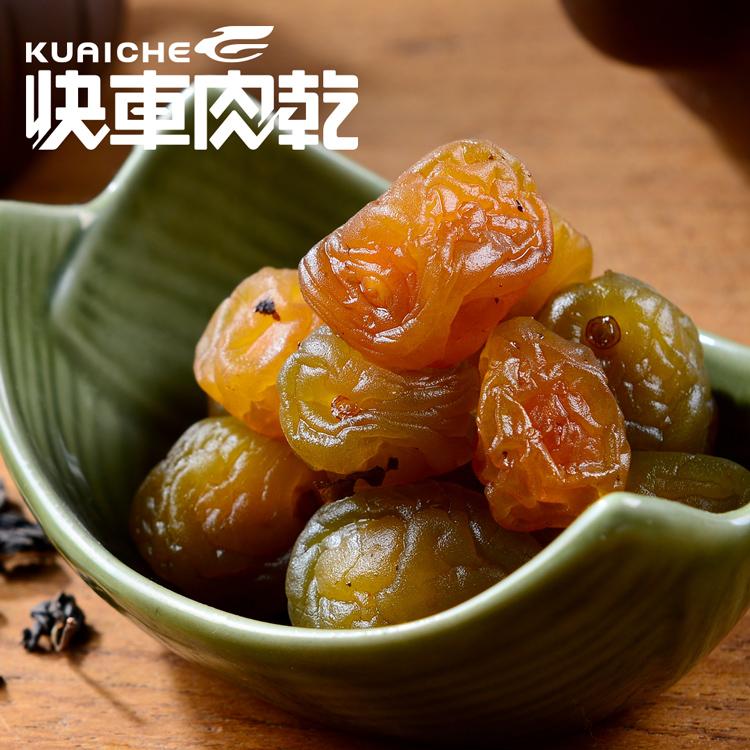 【快車肉乾】鹿谷茶梅