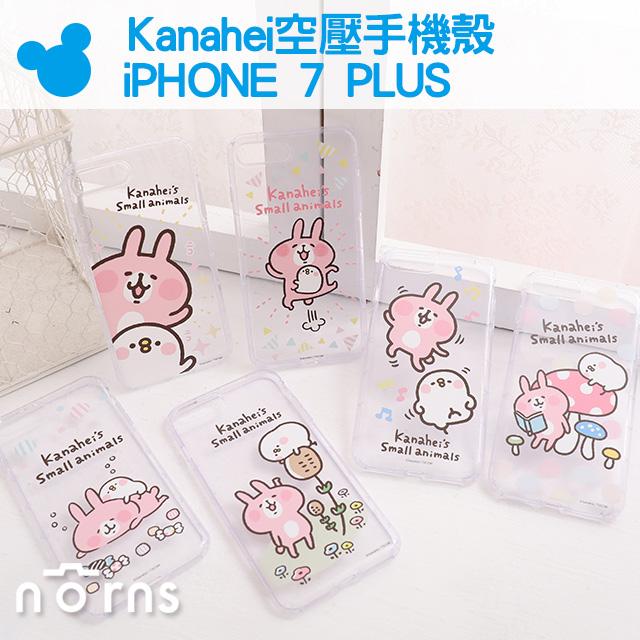 NORNS【Kanahei空壓手機殼 iPHONE 7 PLUS】正版 P助&兔兔 卡娜赫拉的小動物 4.7 5.5吋 TPU軟殼 透明保護套I7 軟殼