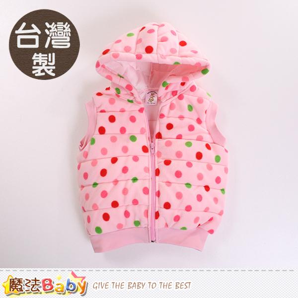 幼兒外套 台灣製厚刷毛兒童連帽背心外套 魔法Baby~k60259