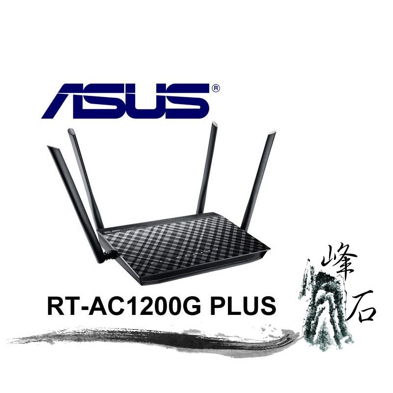 樂天限時優惠!ASUS 華碩 RT-AC1200G Plus 雙頻 無線寬頻路由器 IP分享器 基地台