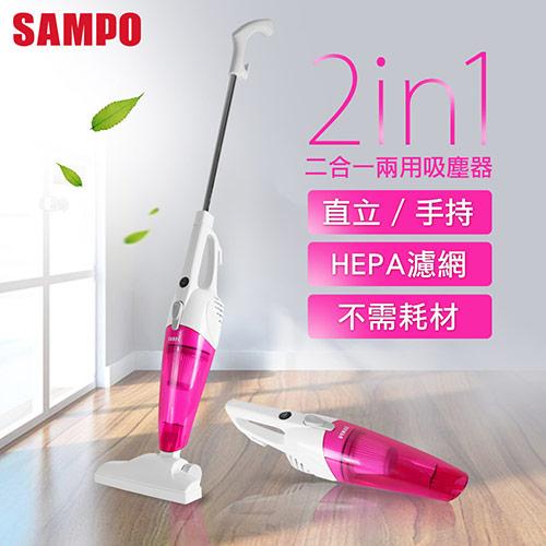SAMPO聲寶 直立手持兩用吸塵器 EC-AD07UGP (EC-SB18H升級版)