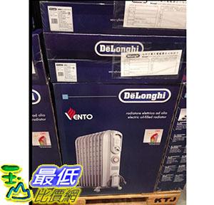 [105限時限量促銷] COSCO DELONGHI HEATER V550915T 迪朗奇9葉片對流電暖器 適用坪數:3-12坪 _C105746