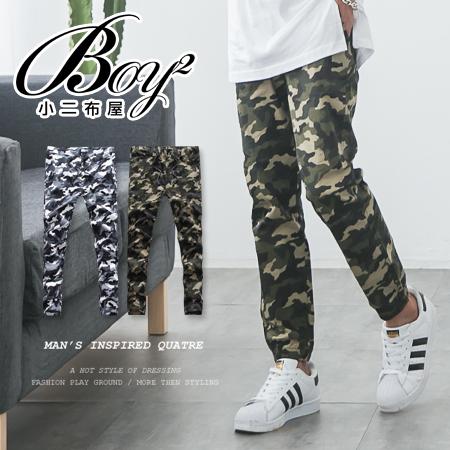 ☆BOY-2☆【NQ95032】縮口褲 軍裝迷彩休閒束口褲