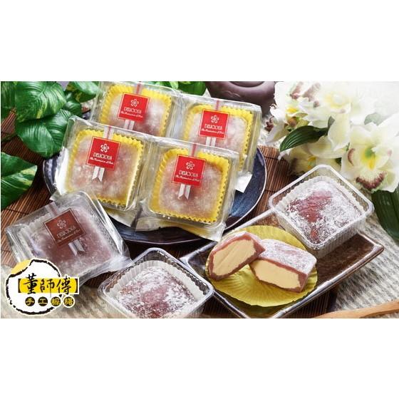 【董師傅手工麻糬】綜合冰淇淋紫麻糬(巧克力x6 / 香草x6)