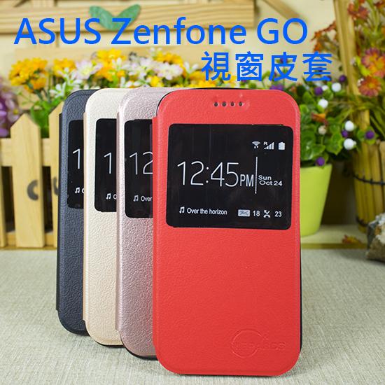 【視窗】ASUS Zenfone Go ZC451TG Z00SD 視窗皮套/4.5吋/書本式翻頁/保護套/支架斜立展示/軟套/華碩