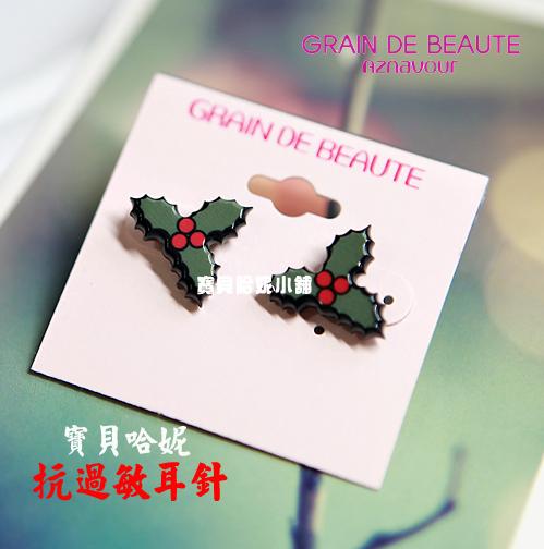 BHJ255-法國品牌Grain de Beaute 可愛聖誕樹葉抗過敏耳釘 耳環【韓國製】Aznavour