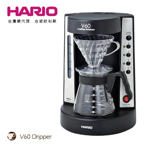【HARIO】V60咖啡王咖啡機  / EVCM-5B-TG