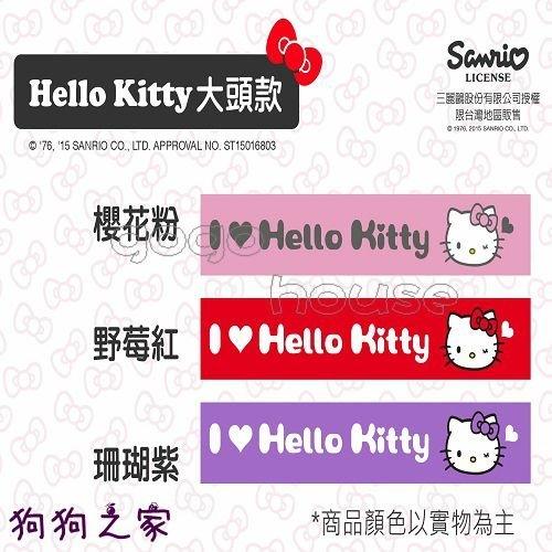 ☆狗狗之家☆日本三麗鷗授權 Hello Kitty 凱蒂貓 項圈 L尺寸 大頭款