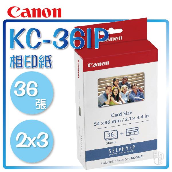 ➤2X3 相片紙【和信嘉】Canon KC-36IP 相印紙+色帶(36張) KC36IP (皮夾相片/相紙/名片/信用卡/悠遊卡) CP900 CP910 CP1200