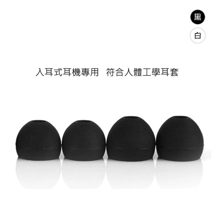 入耳式 矽膠耳塞套/ASUS ZenFone 2 Deluxe/ZE551ML/ZenFone 2 ZE550ML/ZenFone 2 ZE500CL/ZenFone 5 A500CG/PadFone S PF500KL/ZenFone 6 A600CG/ZenFone C ZC451CG/ZenFone 5 LTE A500KL/MIUI 小米/MI2S/MI3/紅米/紅米NOTE