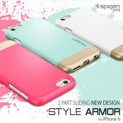 韓國SGP iphone6手機殼 ARMOR新款兩節彩殼 4.7吋 保護殼