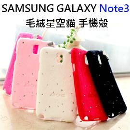 SAMSUNG GALAXY Note3 毛絨星空貓 手機殼 N9000保護套