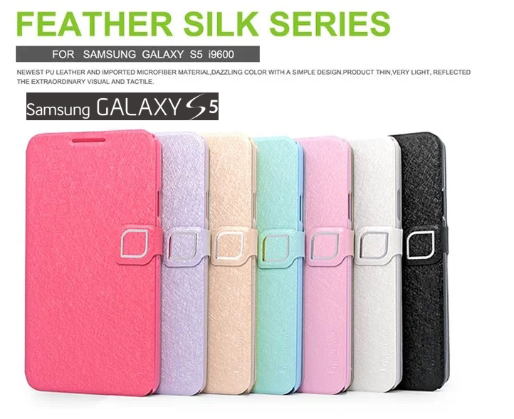 S5手機套 Samsung Galaxy S5 / I9600 羽絲系列 側掀站立皮套 保護套 手機套
