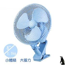★杰米家電☆勳風8吋夾扇HF-718A