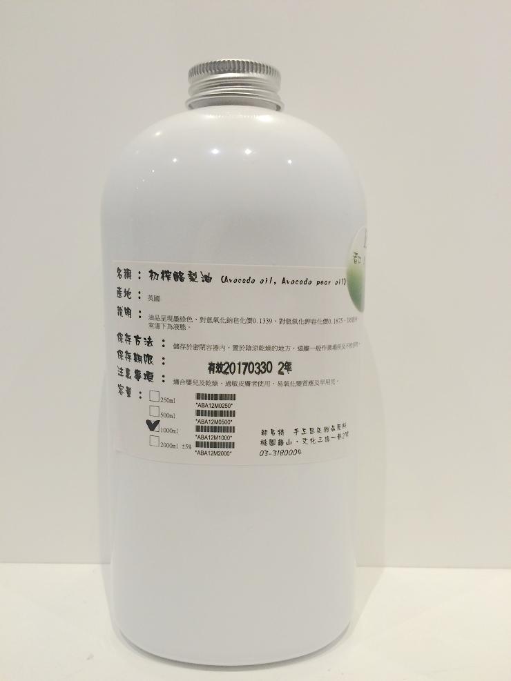 【都易特】酪梨油 500/ 1000/ 2000/ 5000 ml 分裝 進口 未精製 皂用 手工皂 基礎油 原料