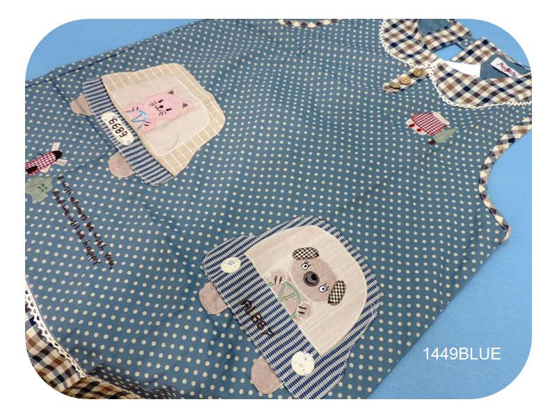 ◤彩虹森林◥《1449BLUE》可愛貓狗 日式拼布圍裙 日式圍裙 主婦家居 幼稚園工作圍裙 工作裙