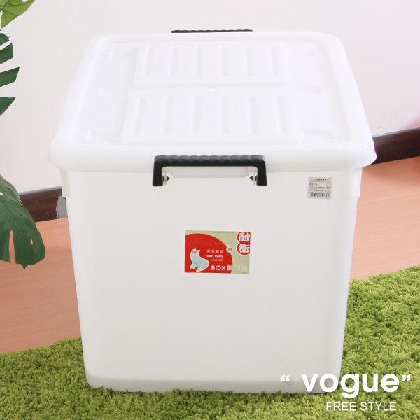 E&J【660014】Mr.box免運費,D1500滑輪整理箱XL130L(3入) 收納箱/收納袋/衣櫃/衣櫥