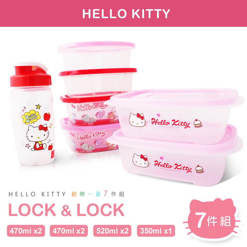 【樂扣樂扣】HELLO KITTY 歡樂一夏7件組(LKT804SP4-02)