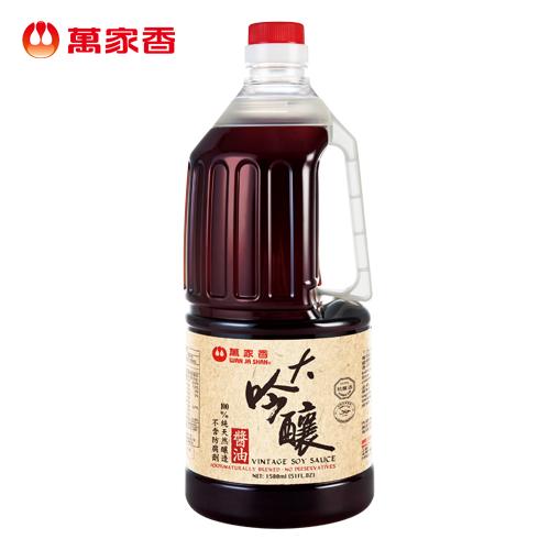萬家香大吟釀醬油1500ml