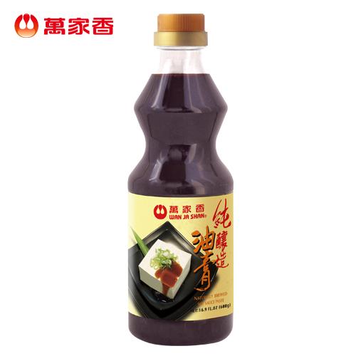萬家香純釀造油膏500ml