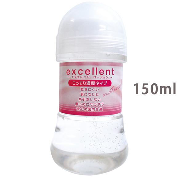 ■■iMake曖昧客■■日本EXE-エクセレント 卓越潤滑濃稠型150ml (1888130076)