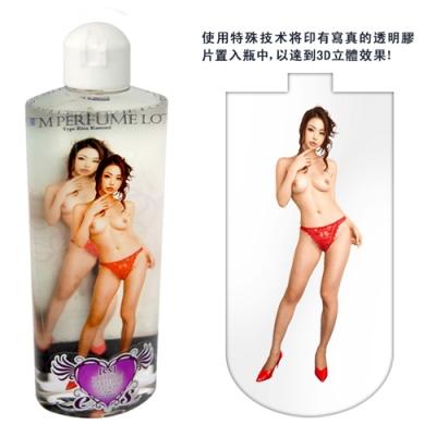 ■■iMake曖昧客■■ 日本EXE-女優極品體香潤滑液 KASUMI RISA (1888130124)