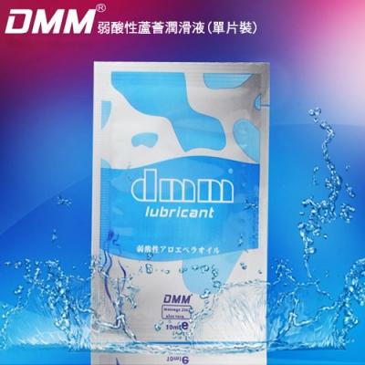 ■■iMake曖昧客■■日本DMM-弱酸性蘆薈情趣水性潤滑液 10ML (188780004)