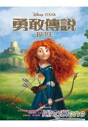 勇敢傳說Brave
