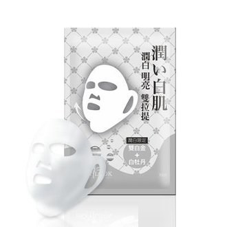 SEXYLOOK 潤白明亮雙拉提面膜 單片 (雙白金+白牡丹) 30ML ☆真愛香水★
